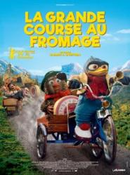 Affichecoursefromagelight