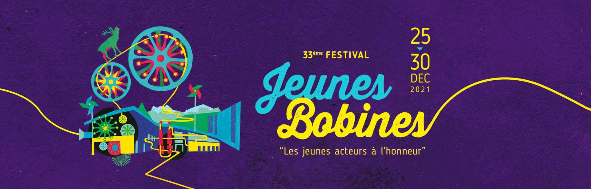 Festival du Film pour Enfants - Lans en Vercors